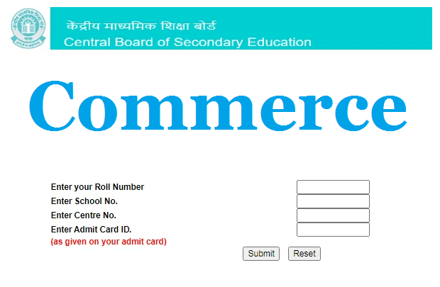 CBSE 12th commerce result