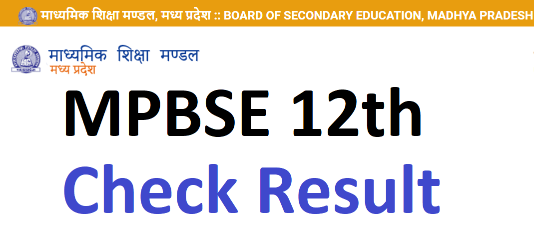 MPBSE 12th Result 2021