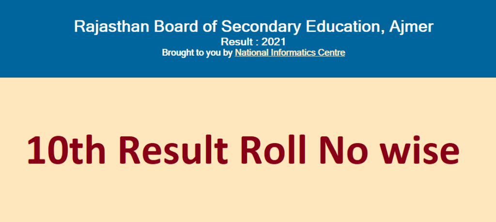 RBSE Result 10th 2021 check online