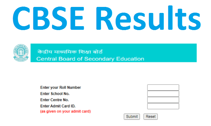 cbseresults.nic.in 10th result 2021 - CBSE 10th result date to be OUT
