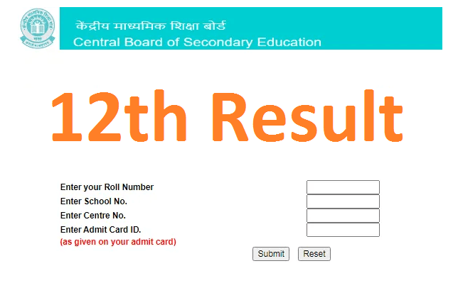 cbseresults.nic.in 12th result