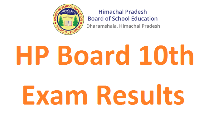 hpbose.org 10th result