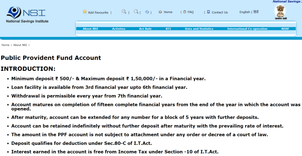 Public Provident Fund Application form