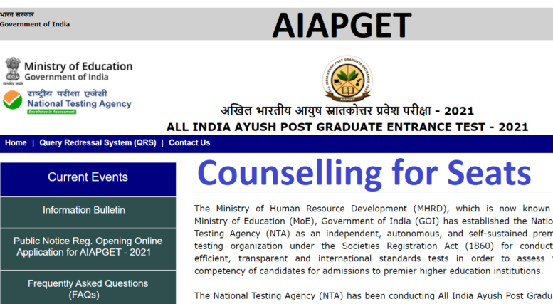 AIAPGET Counselling 2021
