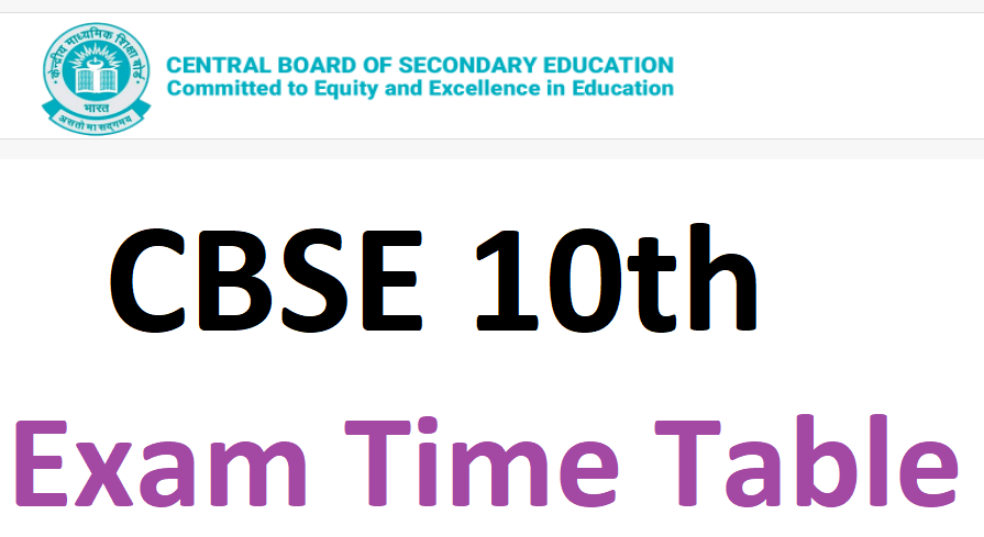 CBSE Class 10 Time Table 2021